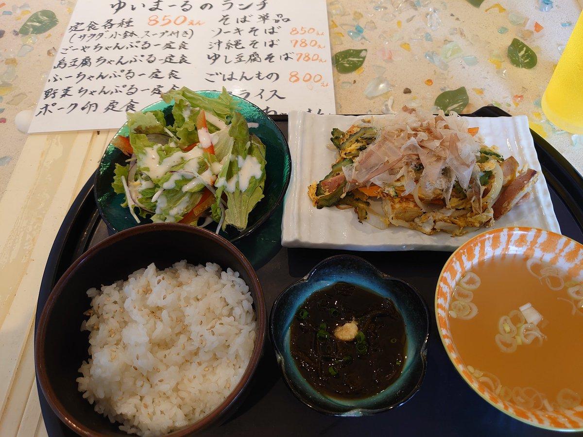 ー ゆ る 食堂 いま いまがわ食堂 (町田市)