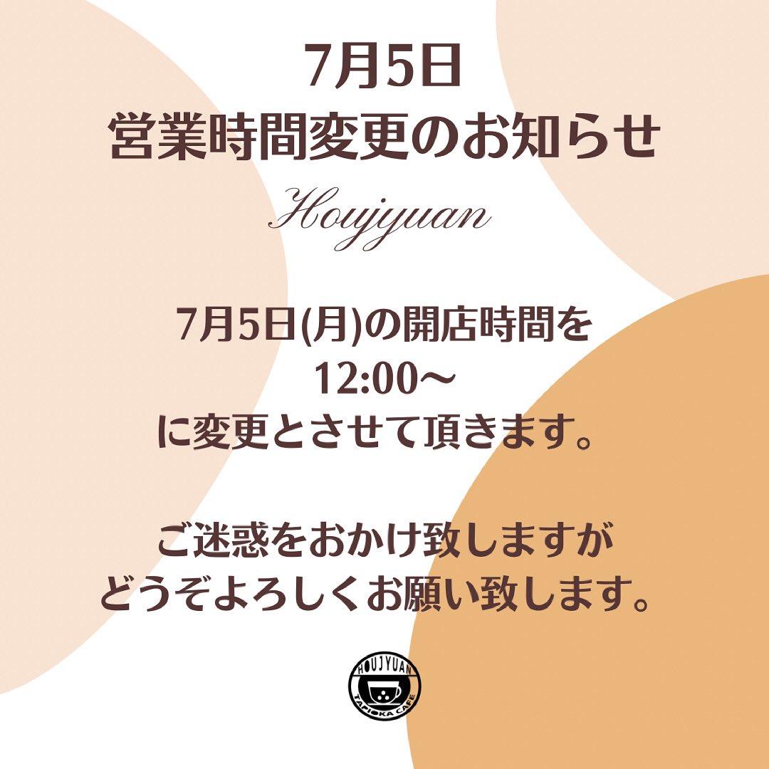 の おかず どうぞ みなさん twitter に 金沢ブログ:NHK
