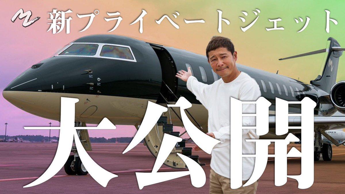 前澤 友 作 シングル マザー