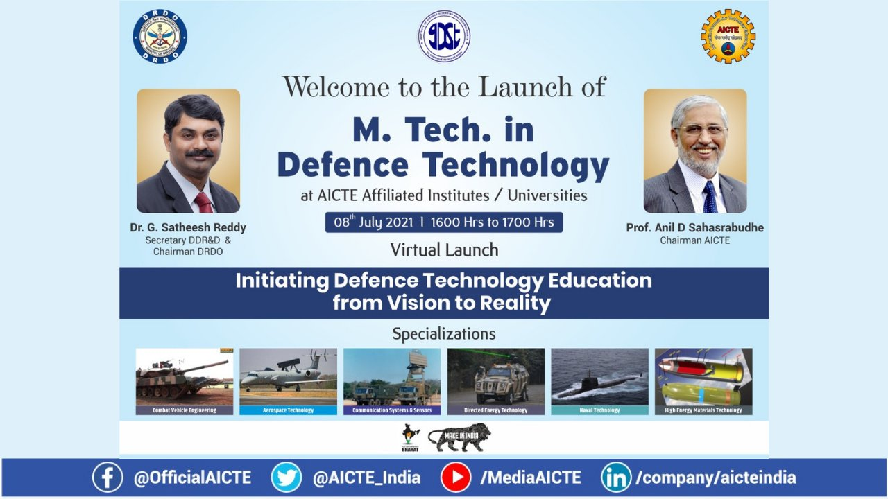 DRDO और AICTE ने रक्षा प्रौद्योगिकी में नियमित मास्टर ऑफ टेक्नोलॉजी कार्यक्रम शुरू किया