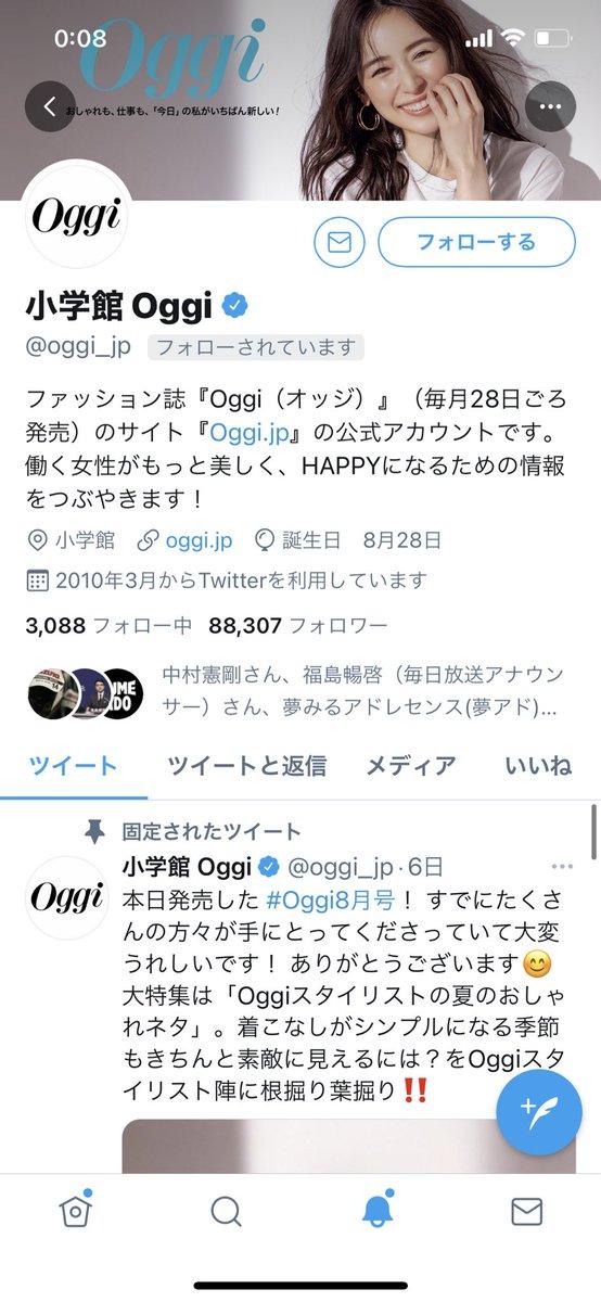 武井壮百獣の王国Twitter投稿サムネイル画像