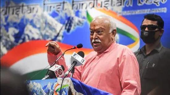 देश में हिन्दुओं या मुसलमानों का नहीं बल्कि केवल भारतीयों का ही वर्चस्व हो सकता है: RSS प्रमुख मोहन भागवत