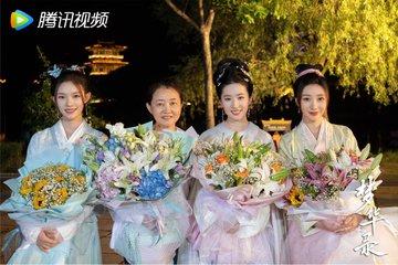 Meng Hua Lu 梦华录 E5gB1cVVoAA-bsF?format=jpg&name=360x360