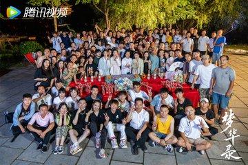 Meng Hua Lu 梦华录 E5ghJq7UYAgXIiV?format=jpg&name=360x360