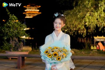 Meng Hua Lu 梦华录 E5hPen1VEAIHInO?format=jpg&name=360x360