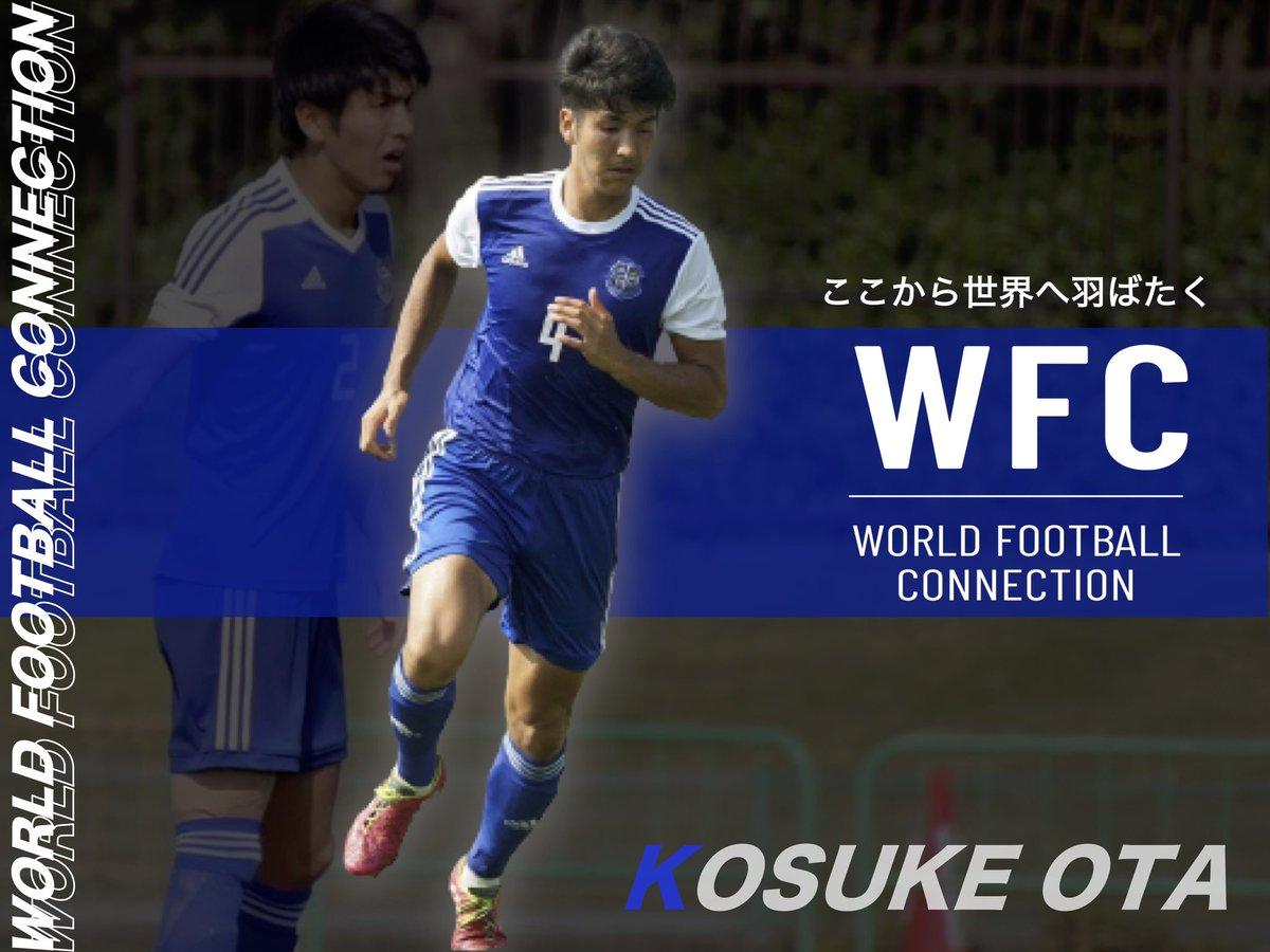 スポーツ ナビ 海外 サッカー