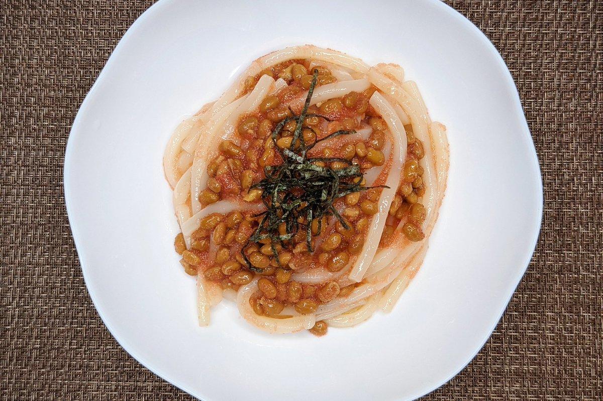 とっても美味しそうで作り方も簡単!「納豆」や「たらこ」を使った、うどんレシピ!