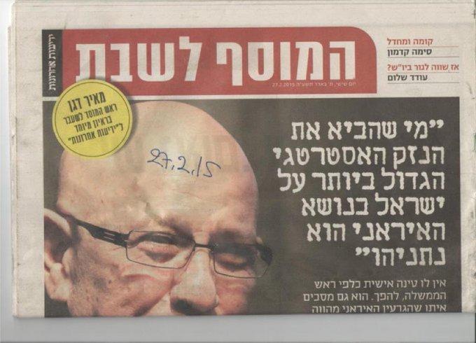 התנגדות לחוק האזרחות זה למעשה הפרת אמונים למדינת ישראל פגיעה בבטחון המדינה ובגידה E5jHkyVXoAU8WBc?format=jpg&name=small