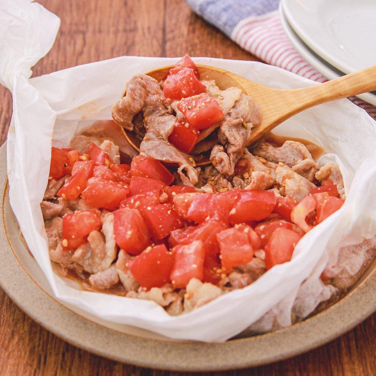 しっとり豚バラを簡単美味しく食べる方法!クッキングシートで包むだけ。