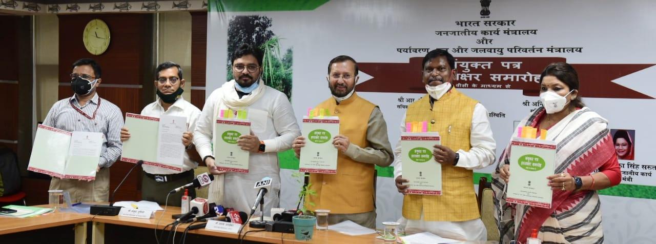 पर्यावरण और जनजातीय कार्य मंत्रालयों द्वारा वन अधिकार अधिनियम के अधिक प्रभावी कार्यान्वयन के लिए संयुक्त पत्र पर हस्ताक्षर किए गए