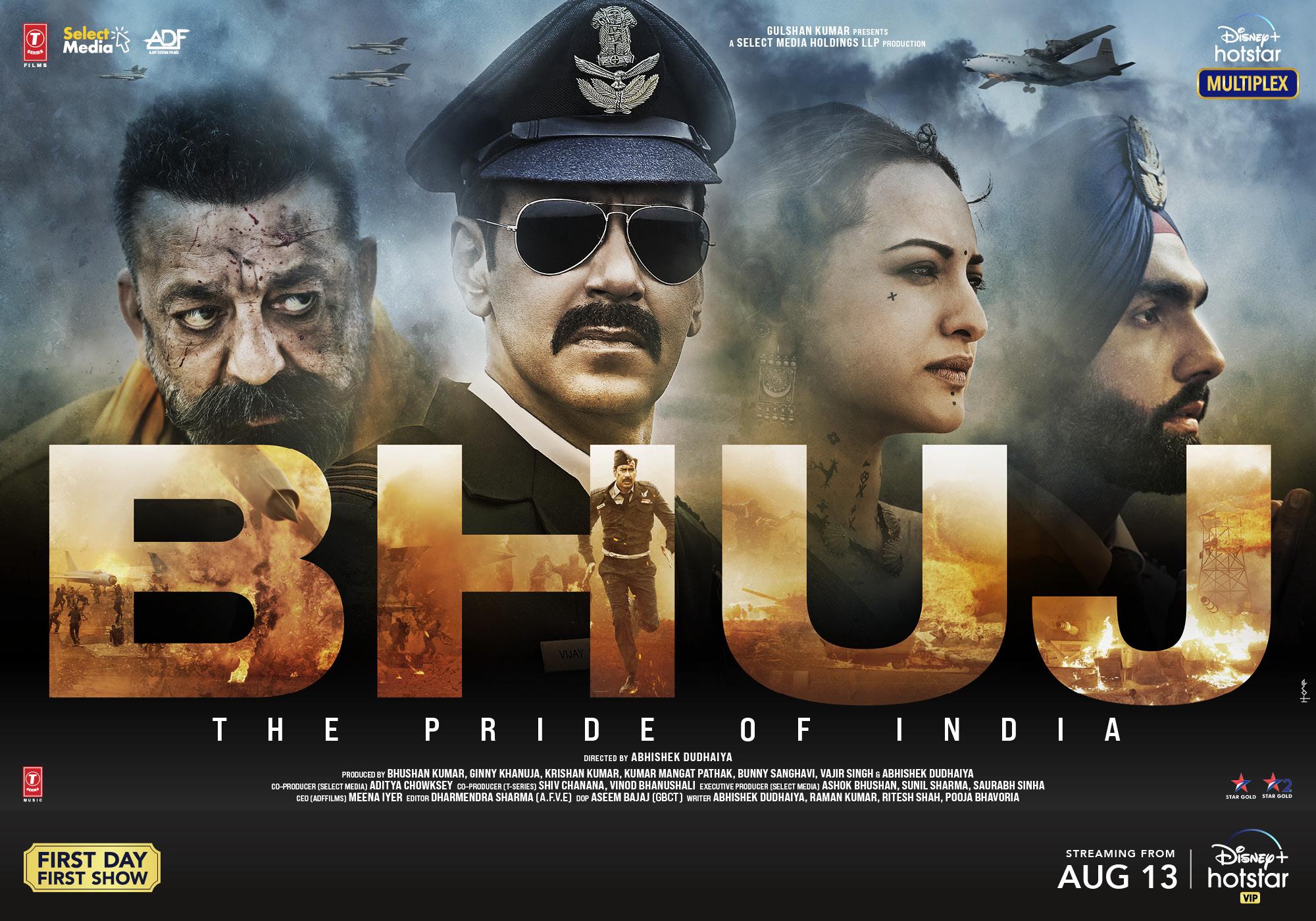 Bhuj The pride of India Release Date, भुज द प्राइड ऑफ इंडिया रिलीज Bhuj The Pride Of India, Bhuj The Pride of India Release Date, Bhuj The Pride of India Star Cast,
