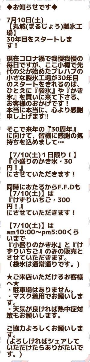 天気 日間 小樽 10 小樽運河の10日間天気 週末の天気・紫外線情報【お出かけスポット天気】