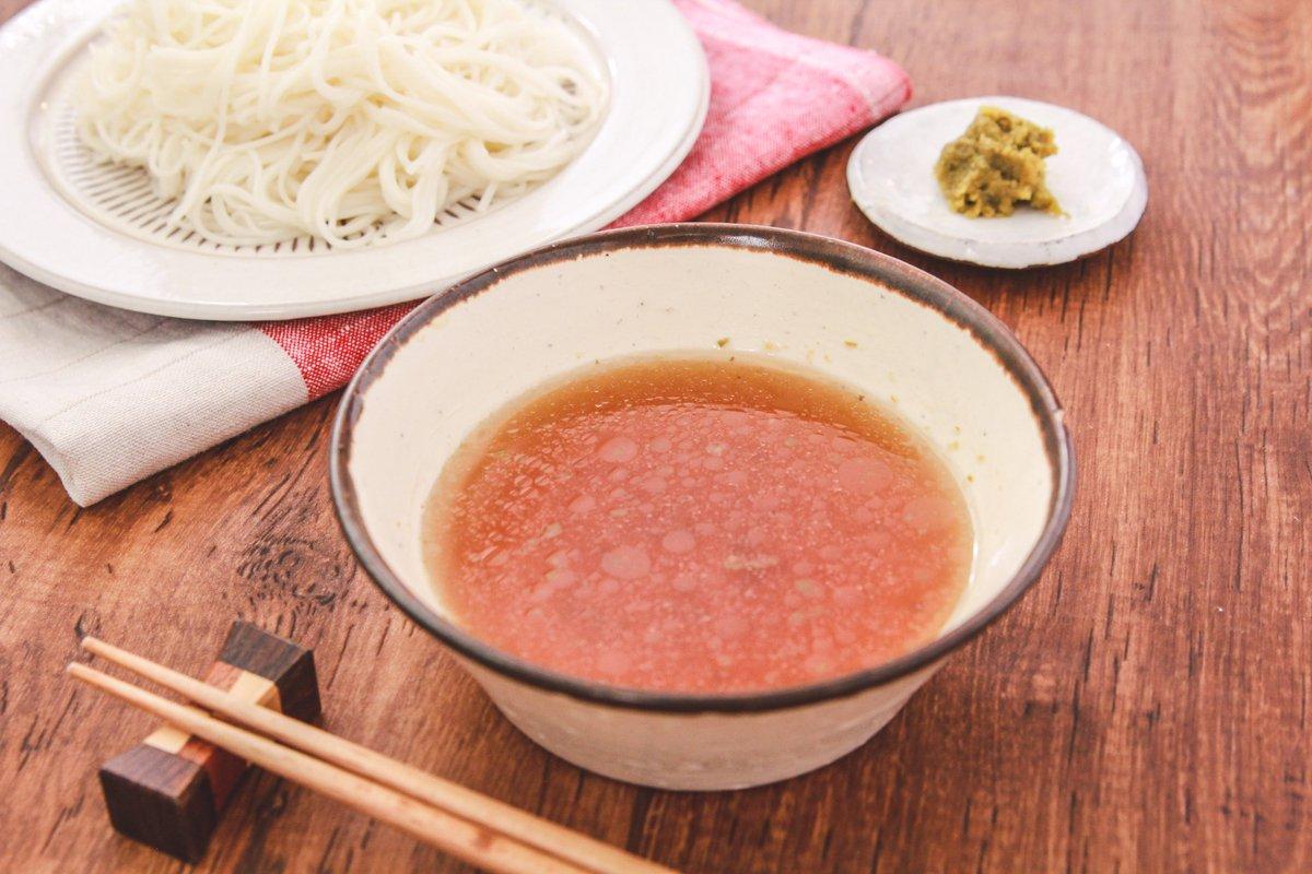柚子胡椒を使えば素麺を最高に美味しく食べられる?!素麺のつけだれレシピ!