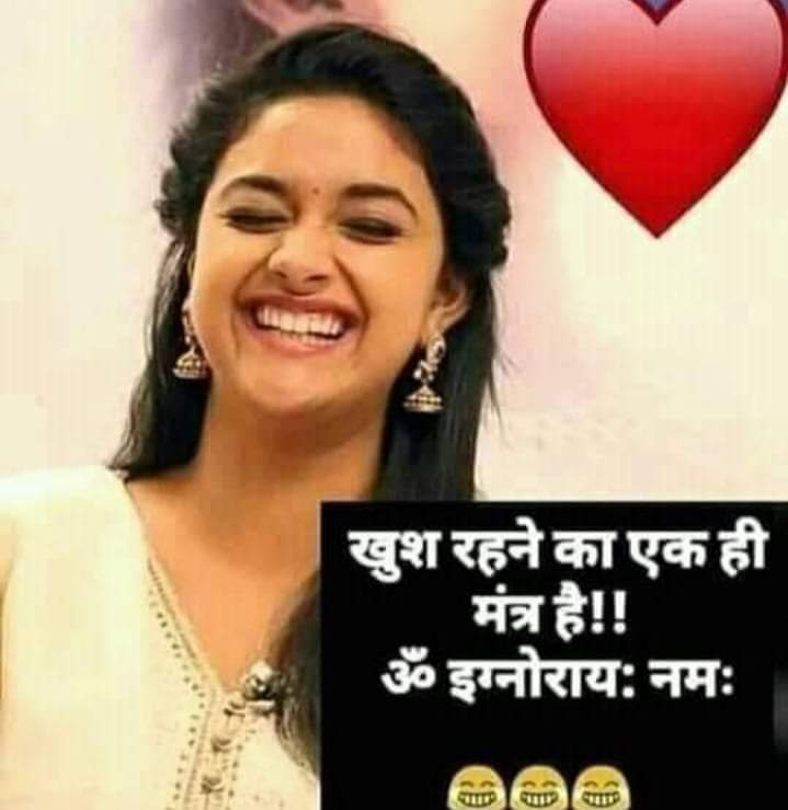 whatsapp status in hindi funny for all my friends