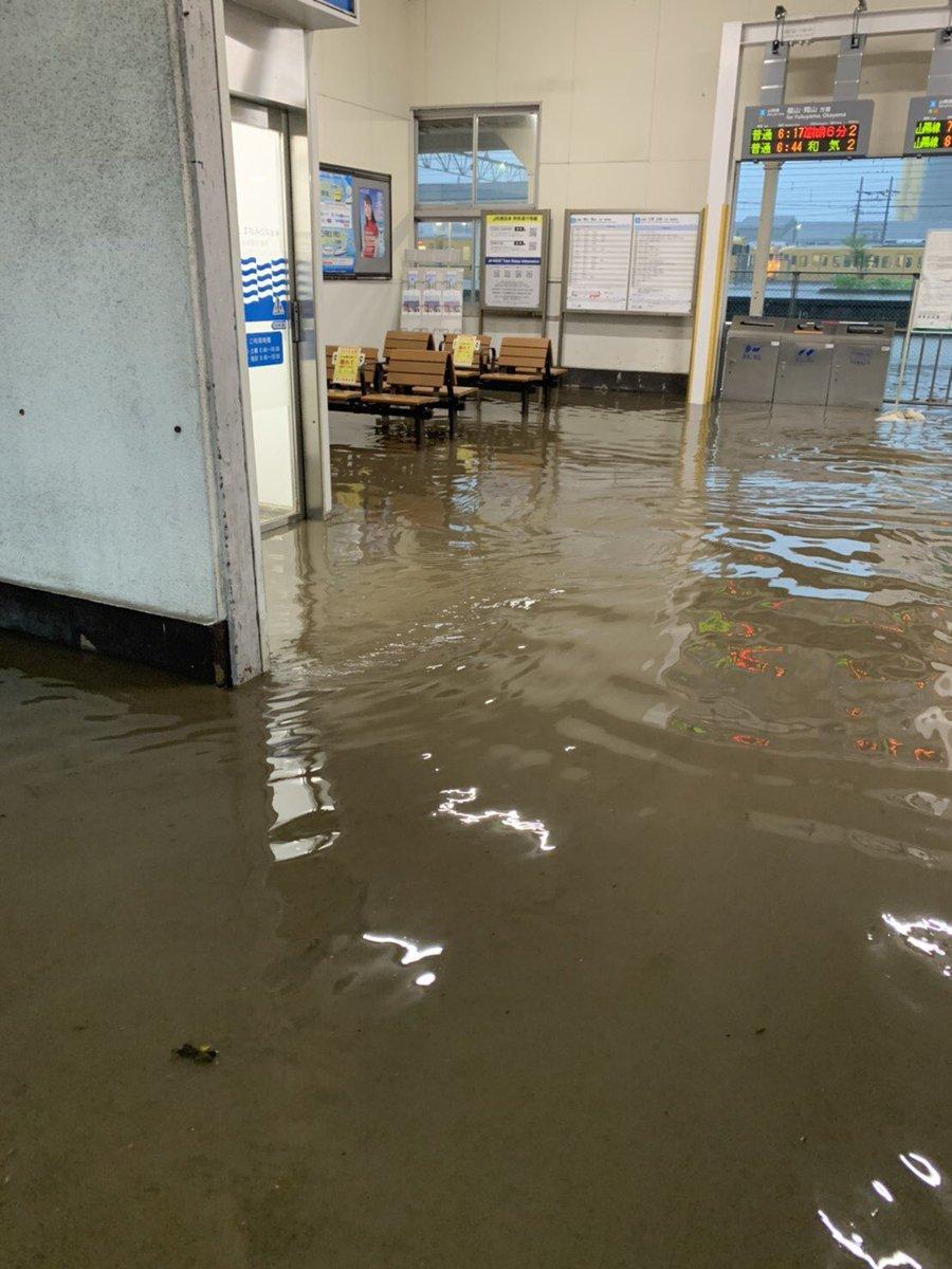 JR西日本山陽本線糸崎駅が冠水の被害に 大雨の影響で