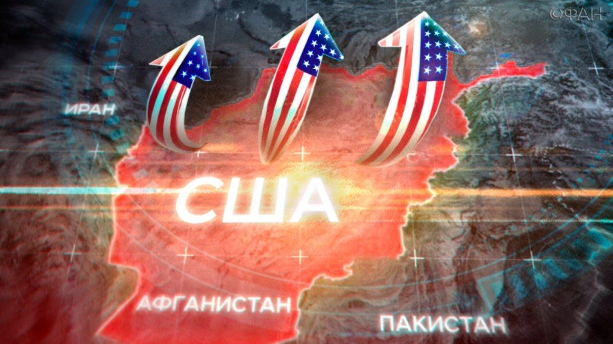 Soha: страшное пророчество России об Афганистане начало сбываться...