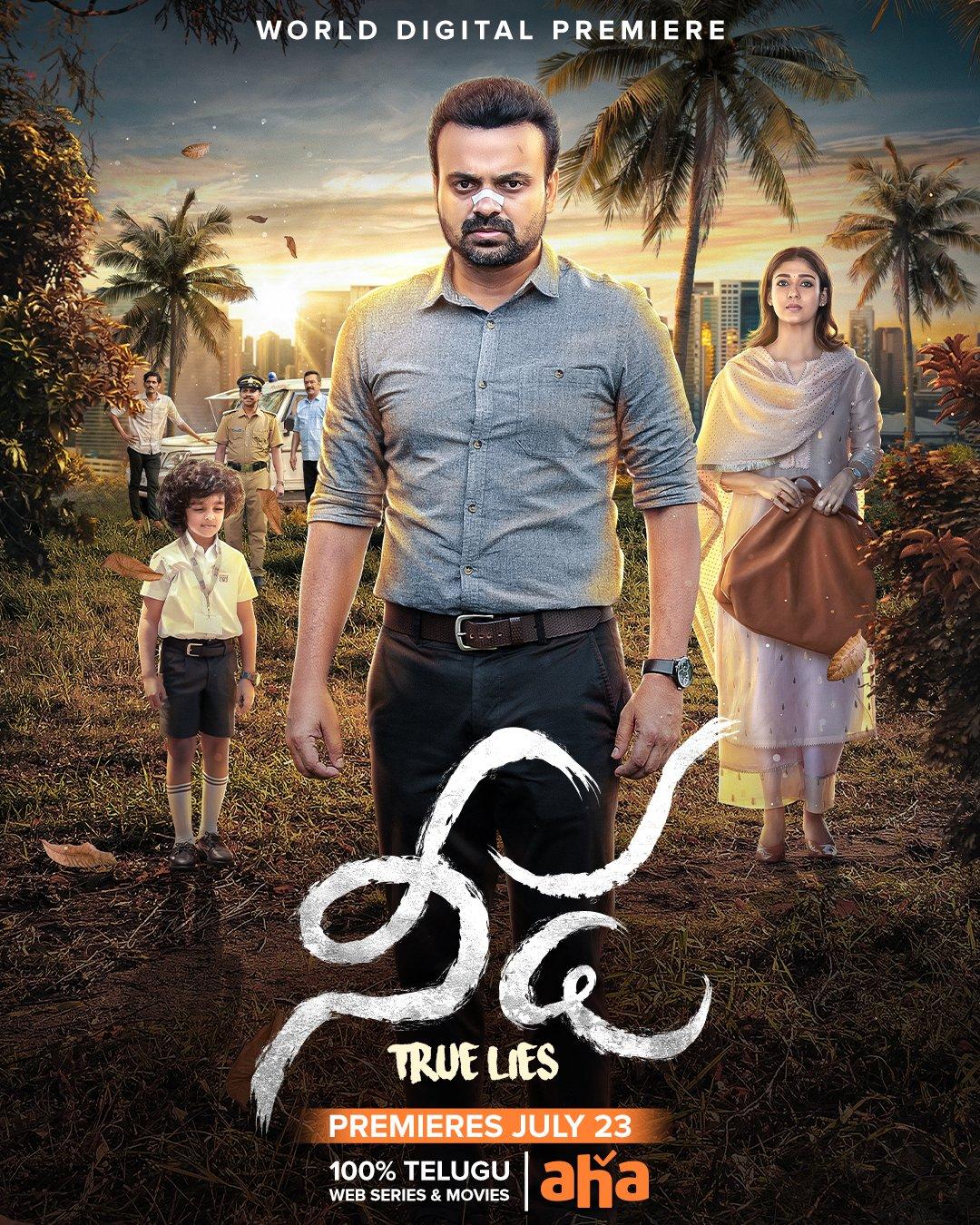 Needa (2021) Telugu Movie 400MB UNCUT HDRip 480p ESubs Download