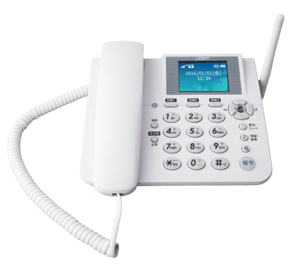 これは便利、固定電話回線が引けなくても使える家電!