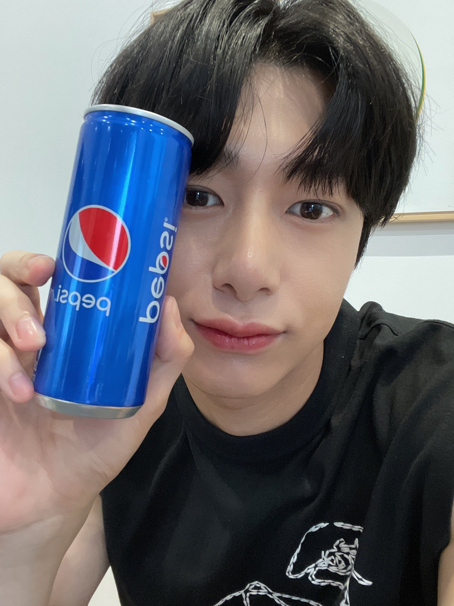 Hyungwon Pepsi