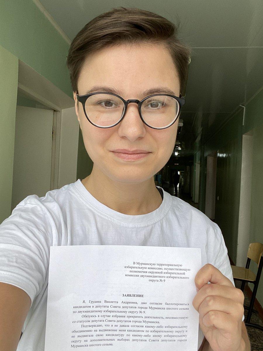 У меня отличные новости!  Вы не поверите, но я подала пакет документов на довыборы в мурманский горсовет.  Как я это сделала, находясь в ковидном госпитале? Рассказываю: https://t.co/kFAV1XoSni https://t.co/VEpTxuV0KK