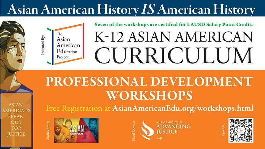 #AsianAmerican history IS American history.  Join the professional development workshops with @AsianAmEdu: https://t.co/PtKrfIVnQt  #AAPIHistory #ActToChange https://t.co/q811z31g6J