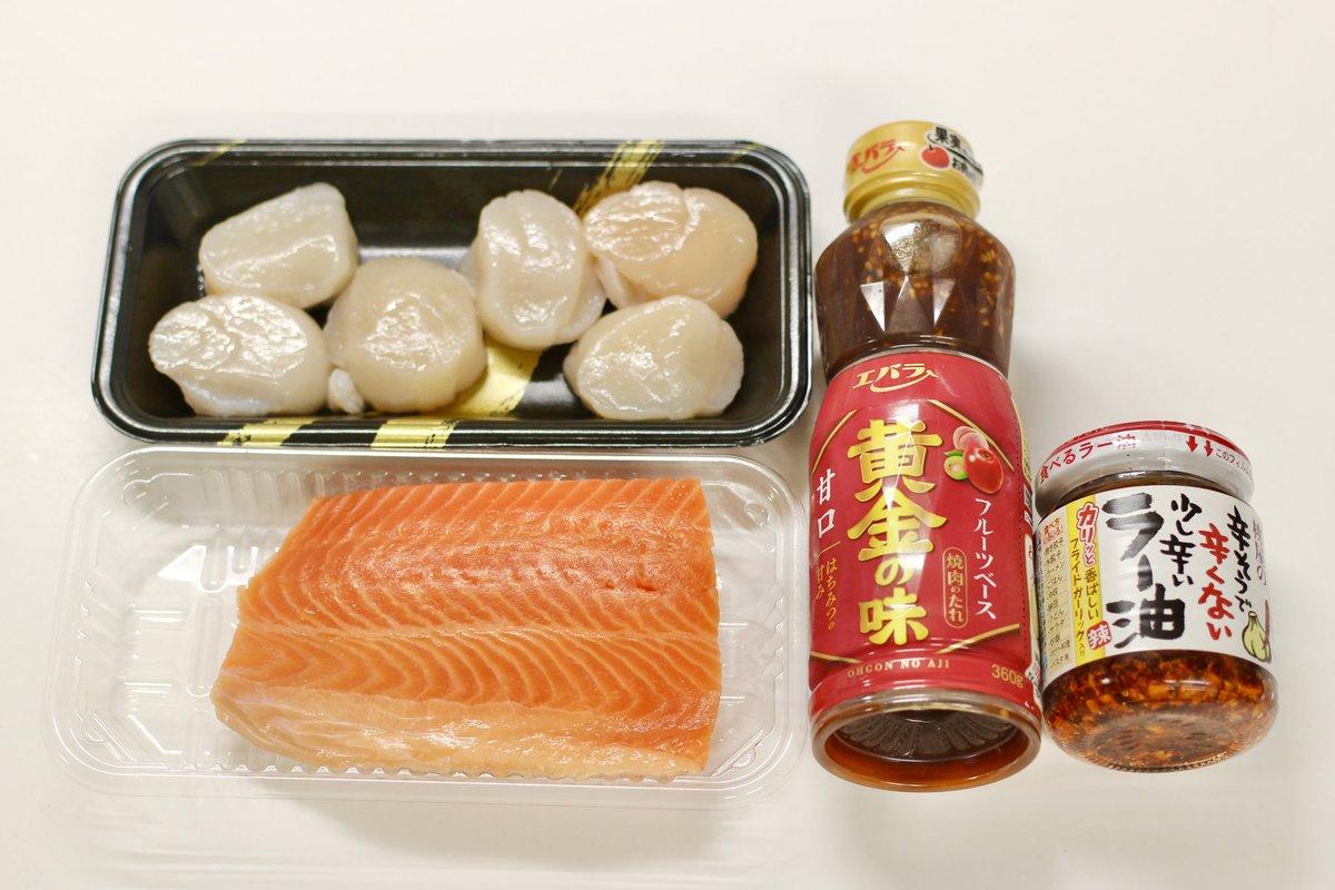 使う調味料はたった2つ?!簡単&お手軽「漬け丼」レシピ!