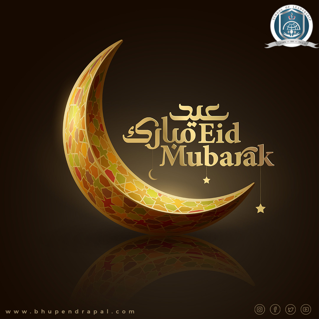 #eidmubarak #Wishing You and Your Loved Ones a #Blessed #Eid #eiduladha #eidspecial #Eid2021 #eidvibes #EidAlFitr #eidmubarak❤ #eidmubarak2021 #eidcelebrations #networkmarketingtips #marketingexpert #entrepreneurlife #bhupendrapal #success #Successful #bhupendrapalmotivation https://t.co/wTlpmsQ8T7