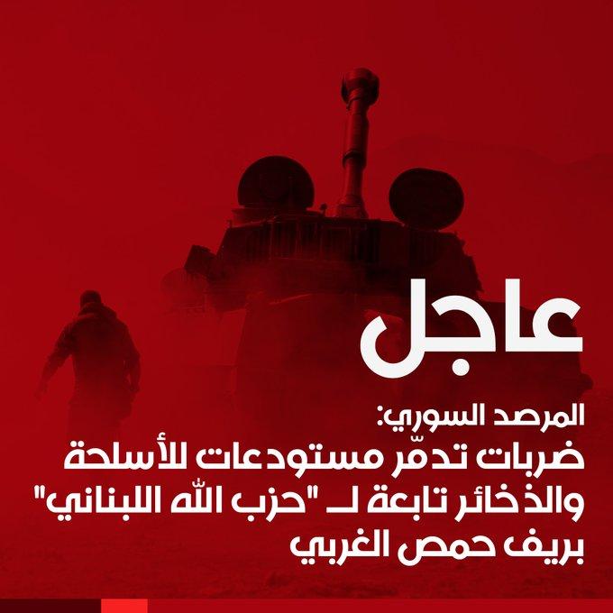 قصف صهيوني على النظام السوري في حلب E629M3cXoAw8vkE?format=jpg&name=small