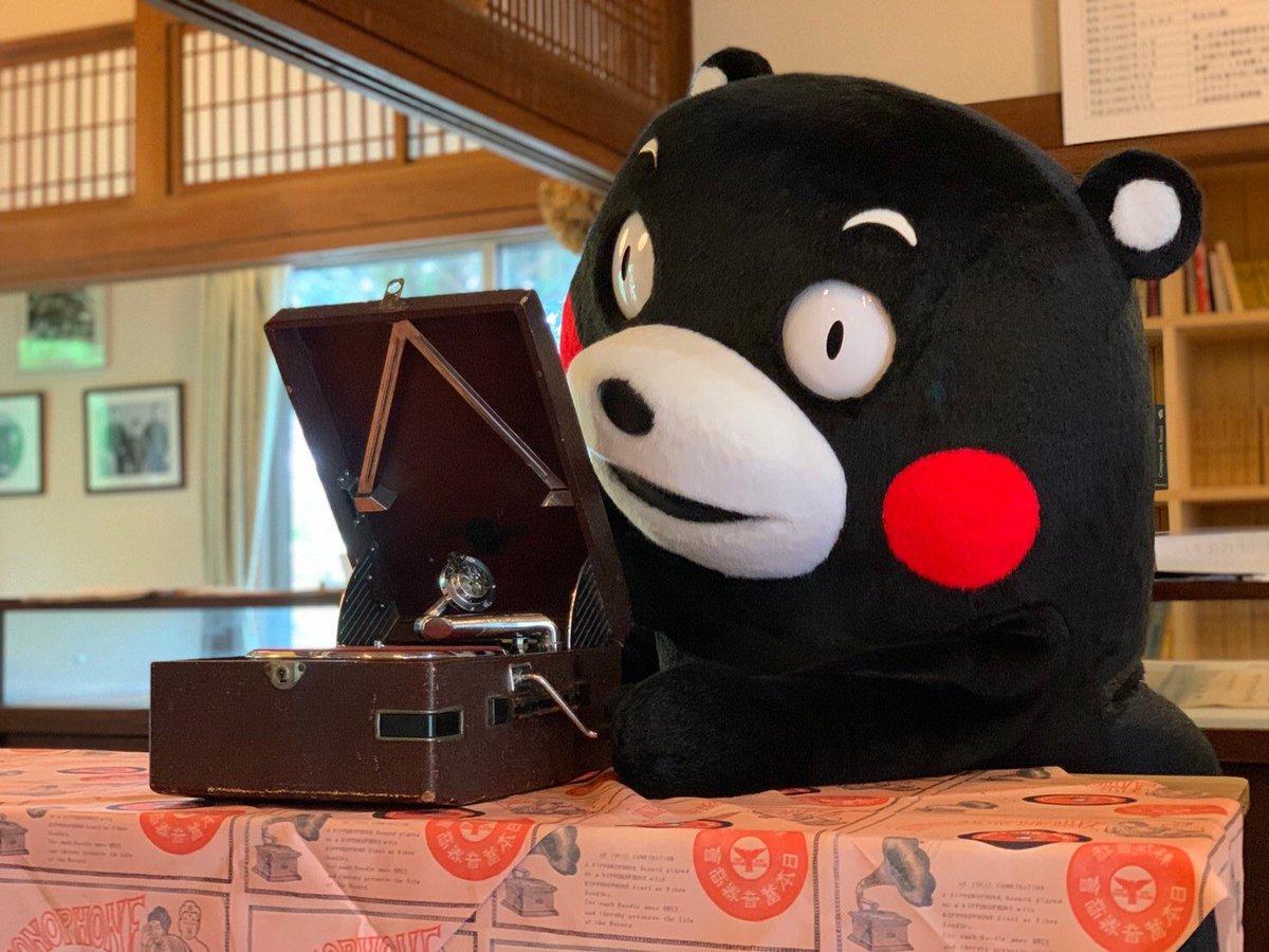 おはくまっ!「みんなサンくまプロジェクト〜人吉・球磨は元気だモン♪〜」で人吉が盛り上がるモン!みなさんも要チェッくまー☆kumamon-sq.jp/thankuma/