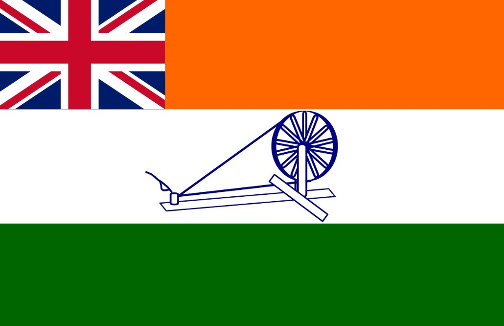 This is how our flag would have looked like, if Mahatma Gandhi had his way. Of course, Gandhi bhakts won't tell you this, so read on...  1/n  @Sanjay_Dixit   #राष्ट्रीय_झंडा_अंगीकरण_दिवस #तिरंगा_दिवस  #FlagAdoptionDay #FlagDay #Tiranga #FlagDay https://t.co/bN7bqRUYaM