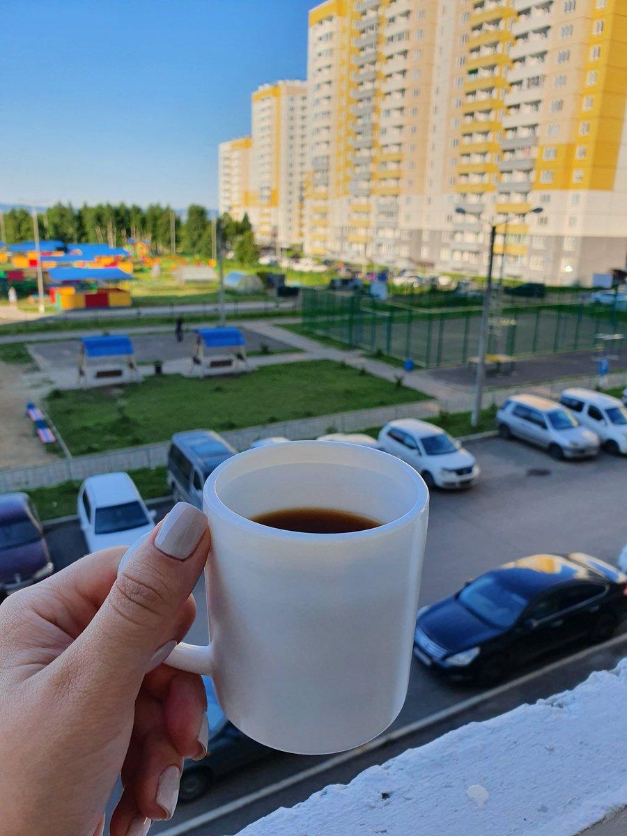 Morning coffee ☀️  7:26 a.m. #itsmylife #goodmorning #Siberia #bigcitylife #russianstyle #Krasnoyarskcity https://t.co/6FOTn0la1H