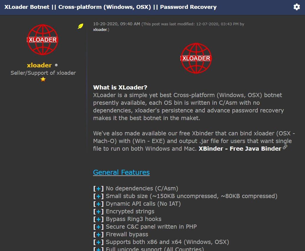 إكتشاف برمجية خبيثة XLoader تأجيرها E63JGDNWYAkGLmx?form
