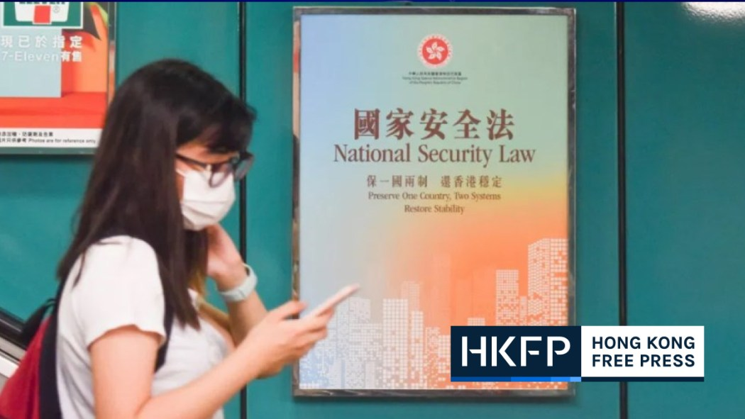 Hong Kong police arrest union members for seditious childrens books Photo
