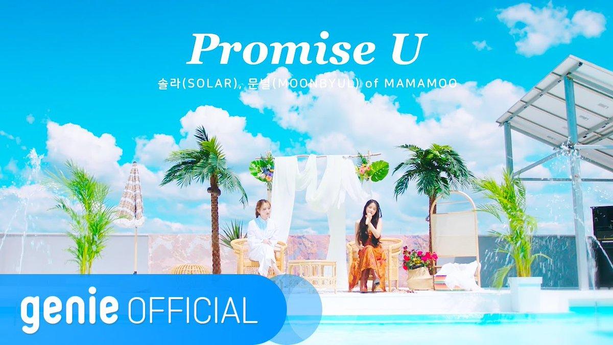 "allkpop on Twitter: ""MAMAMOO's Solar & Moon Byul see blue skies in 'Promise U' MV teaser https://t.co/d9szNjg8al… """