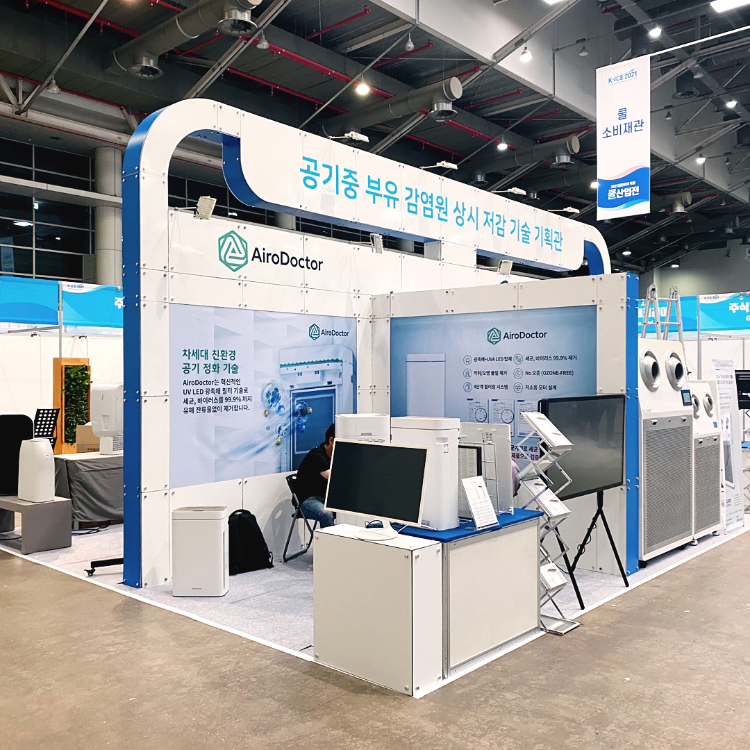 Environmental Response Exhibition 💥  Visit AiroDoctor® at the Korea International Cooling Industry Expo from July 21st-23rd in Seoul, South Korea.   #airodoctor https://t.co/vxsnZsJANq