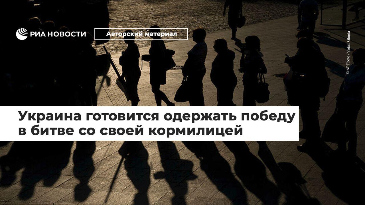 Министерство Фото