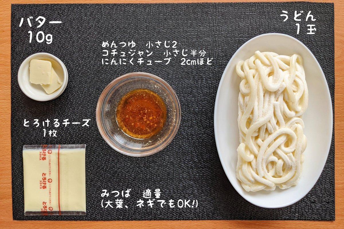 包丁も火も不要?!電子レンジで作れちゃう簡単&お手軽うどんレシピ!