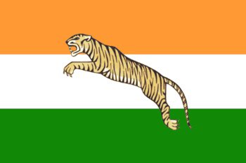 @anujdhar If the truth of our independence from British Raj was to be officiated, this possibly would have been the flag of undivided Free India or Azad Hind.  May good sense prevail… May the divine grace be…  #Netaji Zindabad  Jai Hind   #FlagAdoptionDay #FlagDay https://t.co/afQZZu1QFV