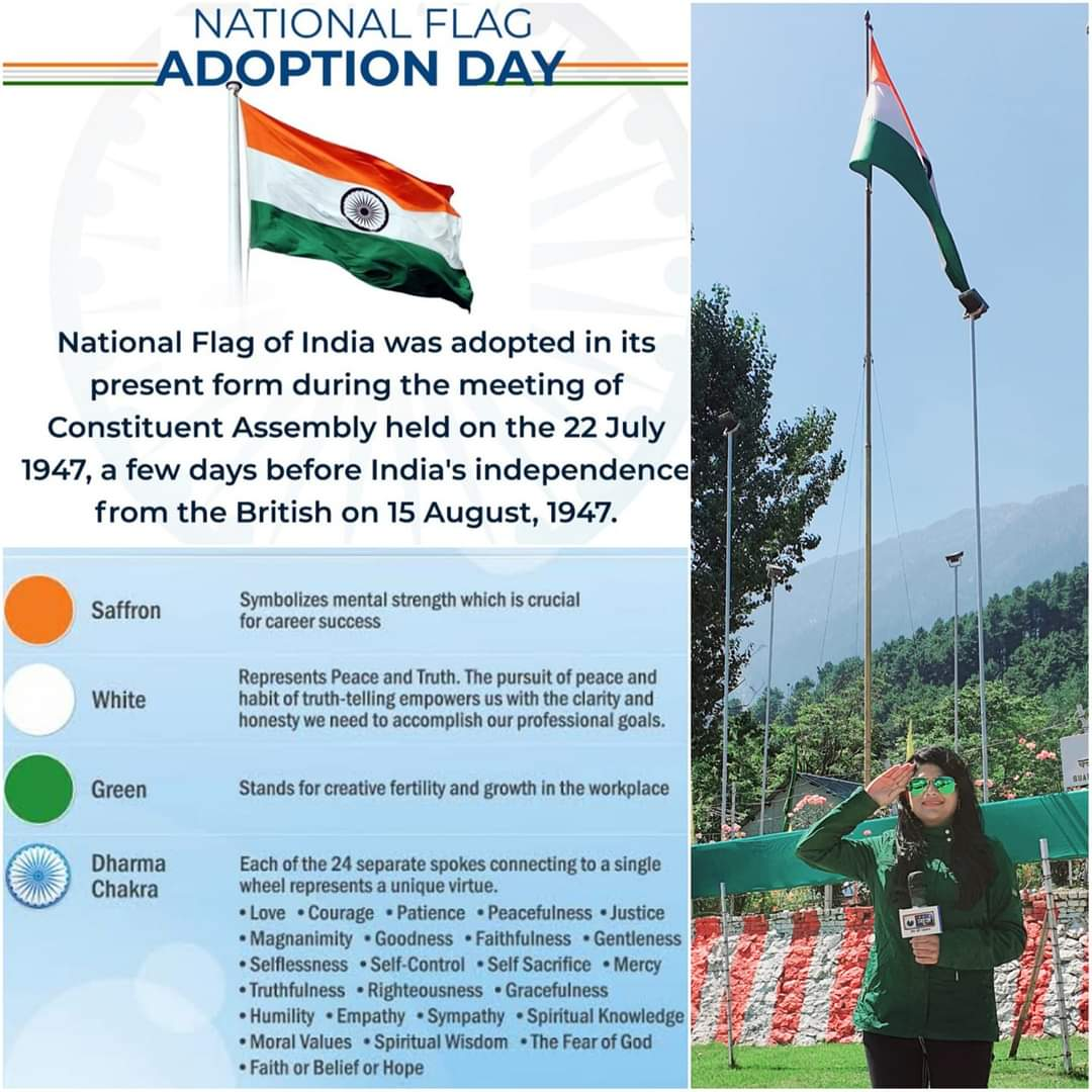 #NationalFlagAdoptionDay #FlagAdoptionDay #FlagDay #NationalFlagDay #NationalFlagDay2021 #NationalFlag #Tricolour #Tiranga #ParullMahaajan #JaiHind https://t.co/WrKP7HVwhB