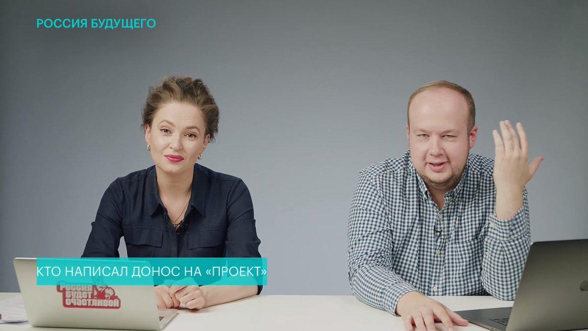 """«Бородин прочитал в """"Проекте"""" заметку про Нарышкина и оскорбился. Потом неожиданно RT публикует расследование, что """"Проект"""" финансируется иностранными источниками. И этот Бородин пошел писать жалобу в прокуратуру».  Кто написал донос на «Проект»: https://t.co/RjlnculZAB https://t.co/AsQZwifpiE"""