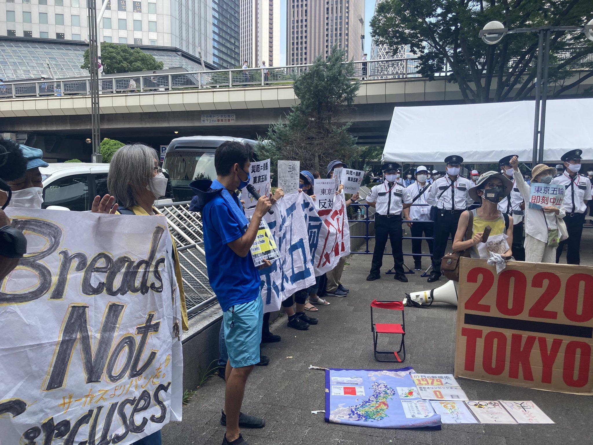 京奧開幕再添19確診 市民抗議:國際奧委會滾