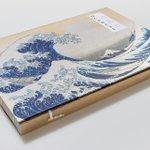 "Image for the Tweet beginning: Taschen's new ""Hokusai: Thirty-six Views"