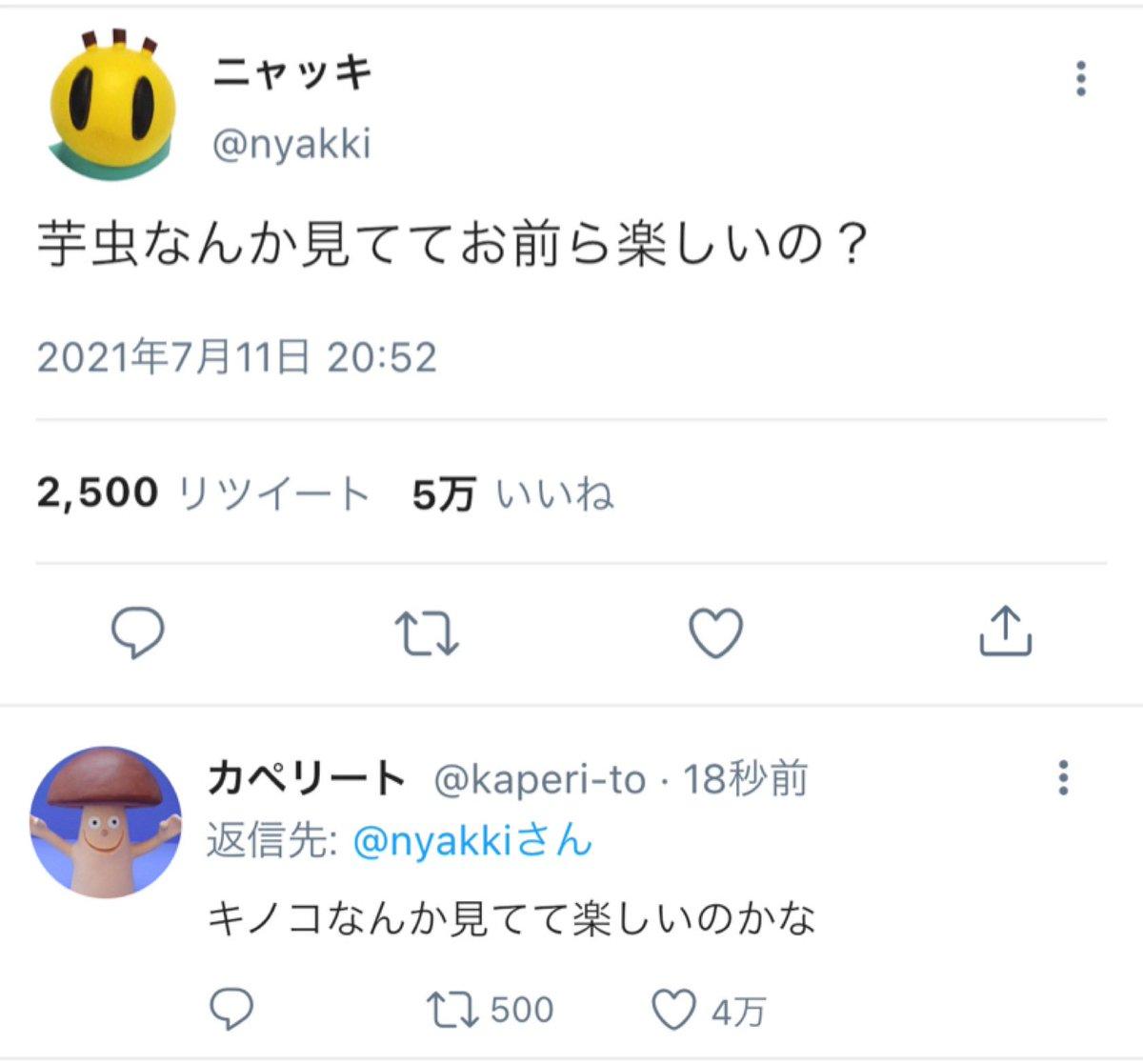 NHKのキャラ達がTwitterを始めたら、裏の顔がエグすぎた。