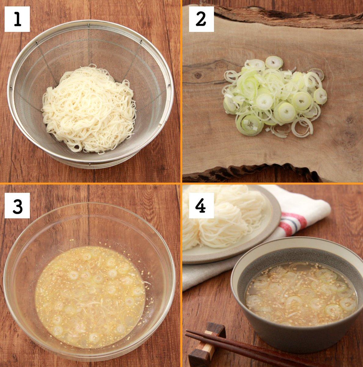 暑さで食欲が落ちてしまっているときにも!素麺がさっぱりと食べられる「タレ」の作り方!