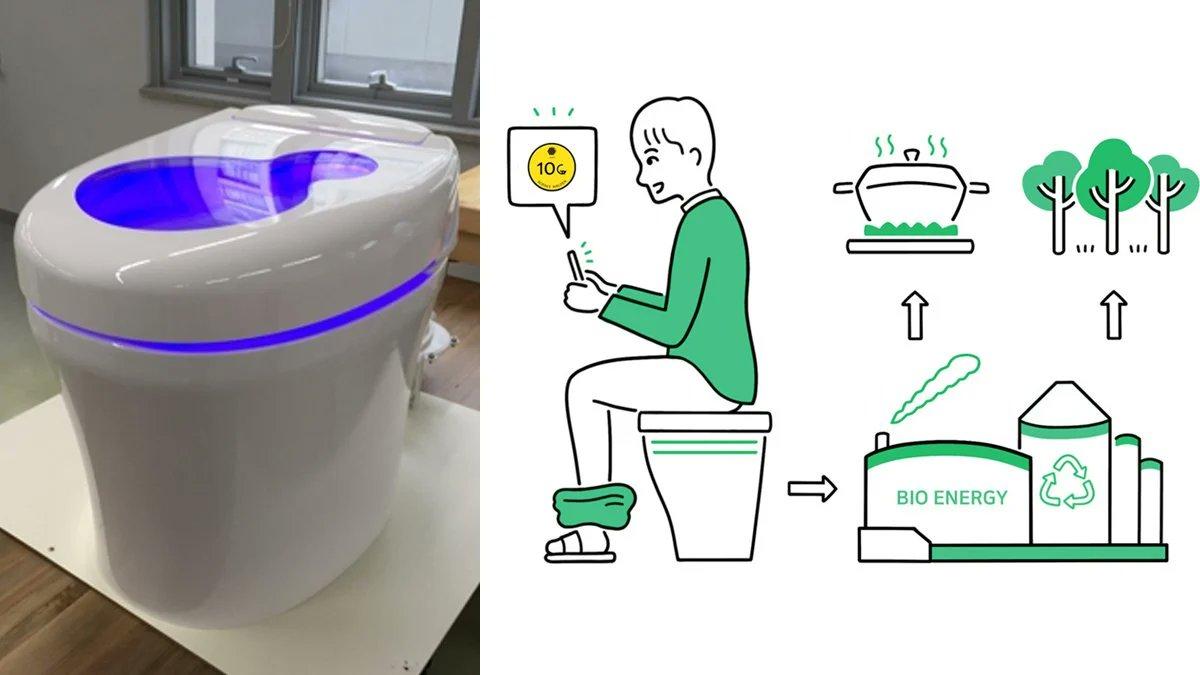 すごいトイレとはこの事。排泄物がお金に変わるトイレが開発される