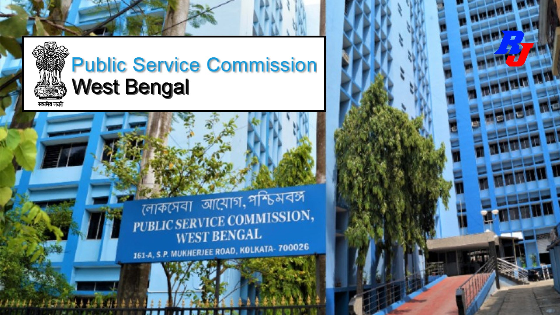 Assistant Professor Position in WB, Public Service Commission, West Bengal, India