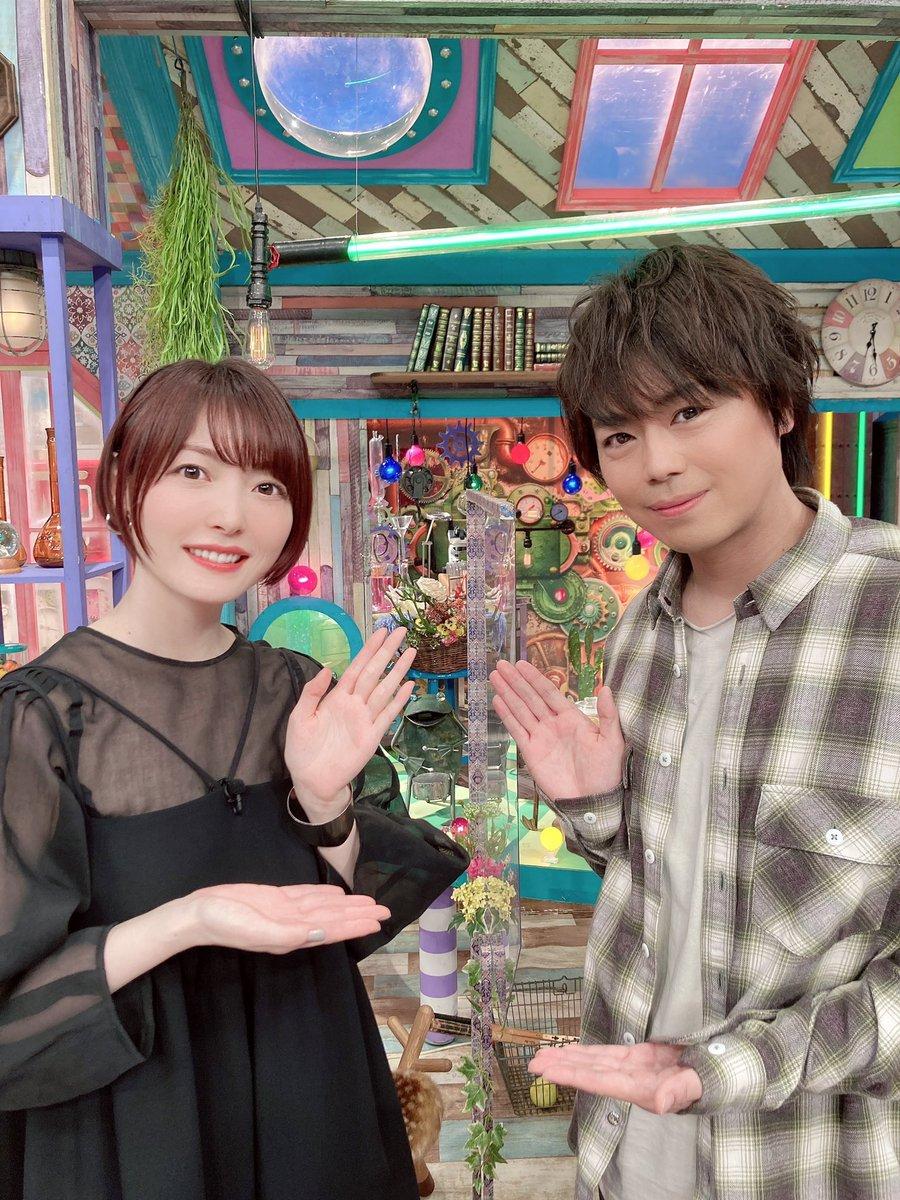 今夜の「激レアさんを連れてきた。」に浪川大輔さんと一緒に出演致します!みんな、観たら浪川さんのこともっと好きになっちゃうよ(*⁰▿⁰*)若林さんと田中さんのケンカも最高です! #激レアさん tv-asahi.co.jp/geki_rare/#/?c…