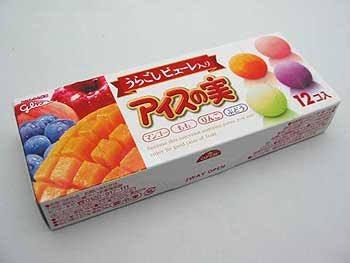 今は一つの味しか入っていないけど…。昔はいろんな味が入ってたアイスの実!