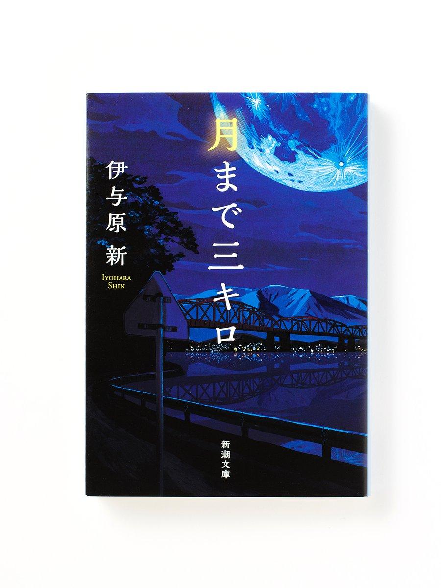 鯖江 クアトロ 福井パチンコ・スロット店掲示板 ローカルクチコミ爆サイ.com北陸版