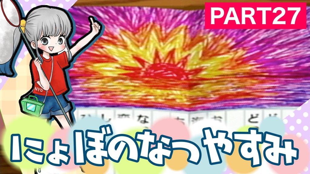 の 👋オラ 夏休み 博士 と Switch用ソフト『クレヨンしんちゃん「オラと博士の夏休み」~おわらない七日間の旅~』が本日発売!